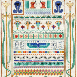 Egyptian Sampler